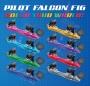 ATOM Colored Falcon Plates