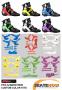 SEBA Color Kit for Trix or Marathon